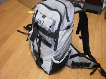Butron-bag-1