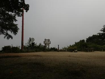 P9140045
