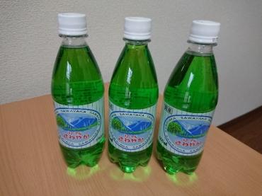 Sawayaka-3