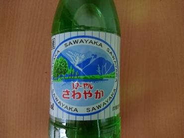 Sawayaka-4
